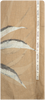 Bruine NOTRE-V Sjaal BERBER  - small
